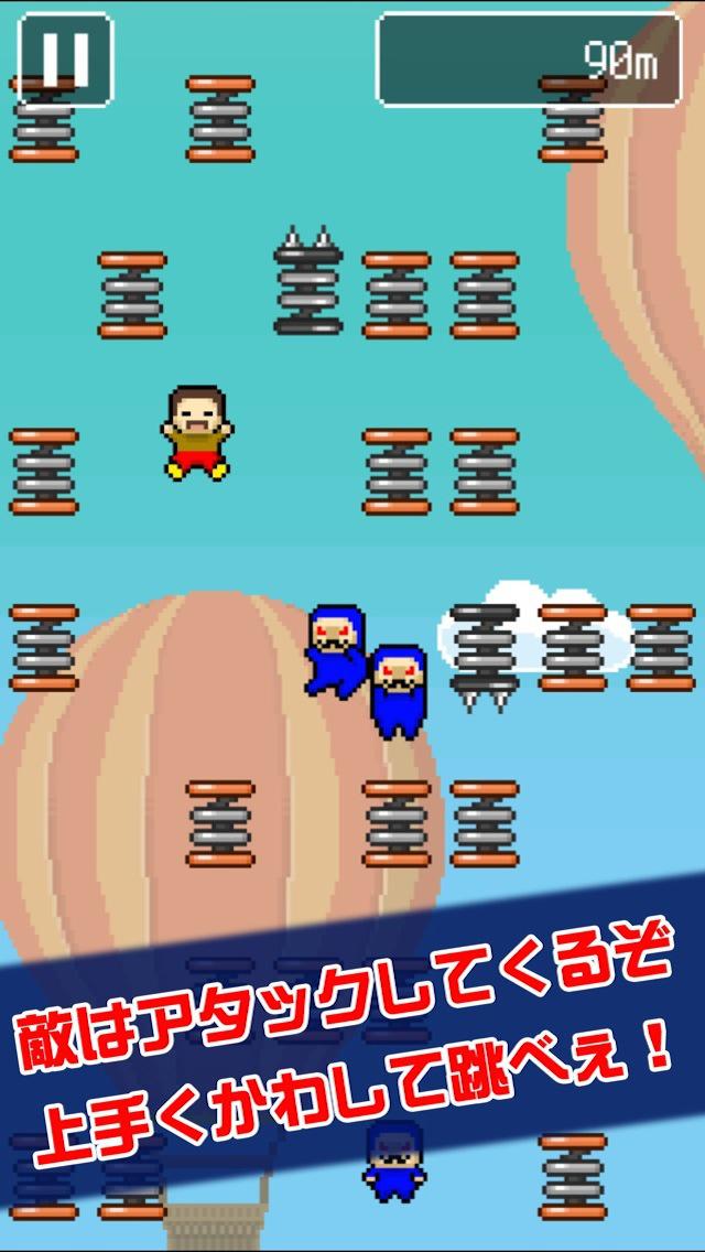 こんなゲームあったよね?w screenshot 2