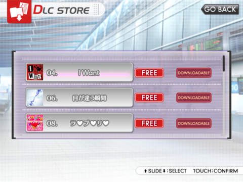 THE iDOLM@STER SHINY FESTA Harmonic Score screenshot 10