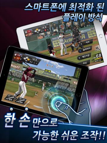 컴투스프로야구2019 screenshot 9