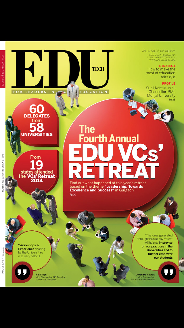 EDU Magazine screenshot 1
