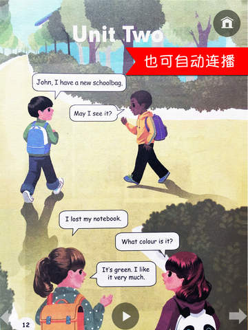 同步教材点读机-人教版PEP小学英语四年级上册 screenshot 8