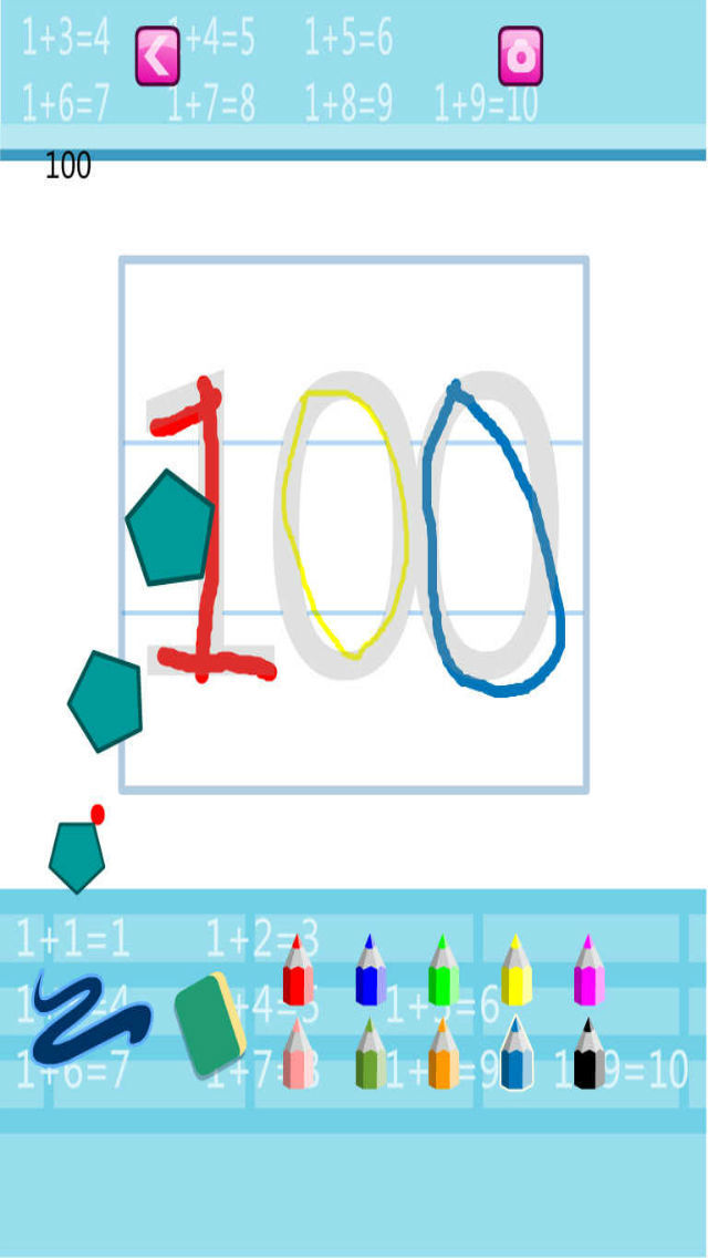 一年级学数字 screenshot 1
