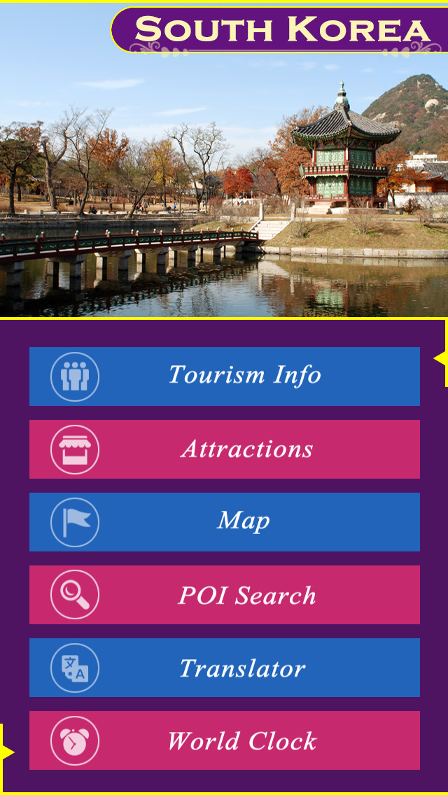 South Korea Tourism screenshot 2