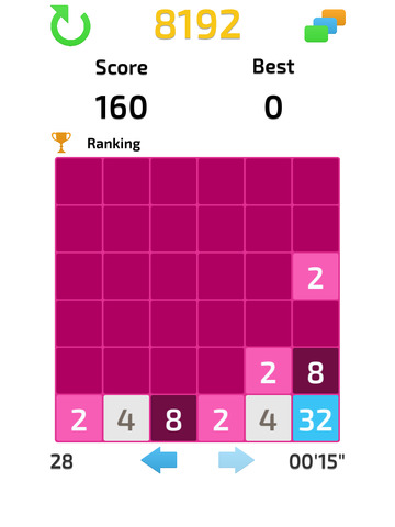 2048 collection screenshot 7