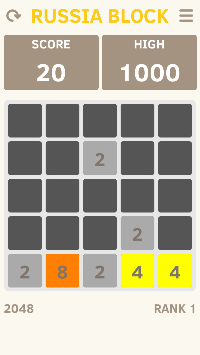 Russia Block 2048 screenshot 1