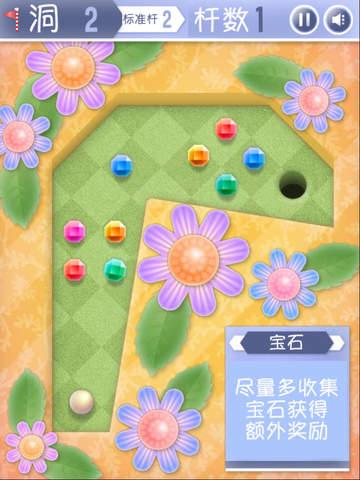 MiniPutt 3In1 (迷你推杆3合1) screenshot 5
