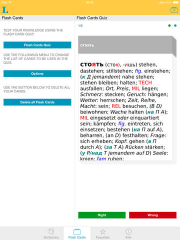Big German Russian Dictionary screenshot 8