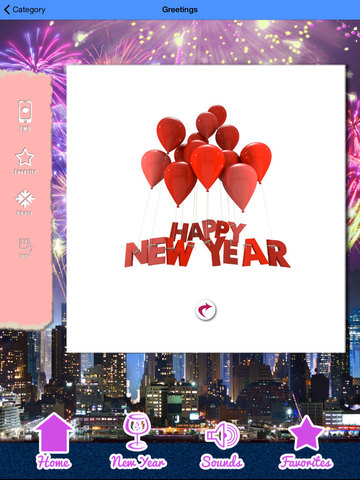 Happy New Year 2020 Greetings screenshot 7