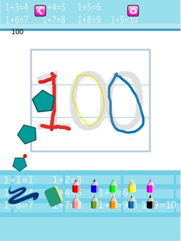 一年级学数字 screenshot 7