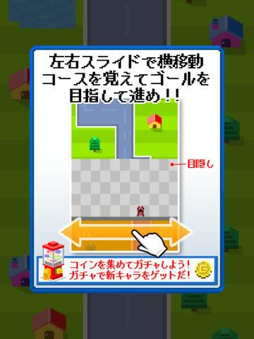 うろ覚えレーシング screenshot 10