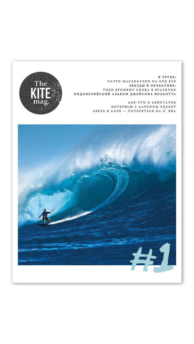TheKiteMag - Международный журнал о кайтсерфинге screenshot 1