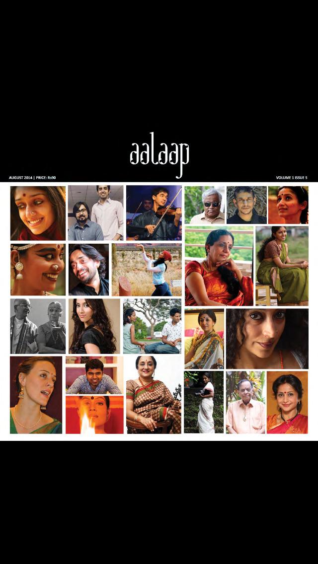 Aalaap screenshot 1