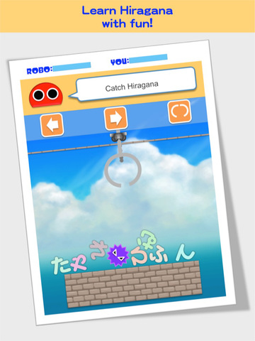 Catch Hiragana FREE screenshot 5