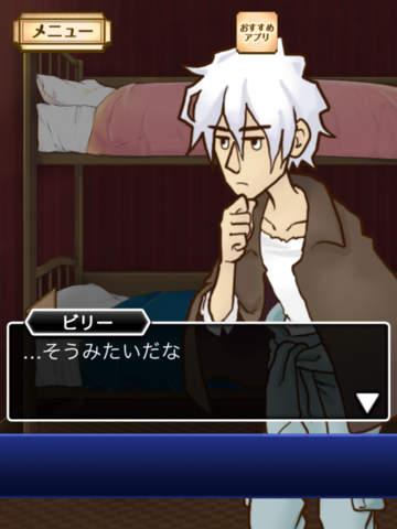 謎解き脱出ゲーム 名探偵ビリー 〜陰謀〜 screenshot 10