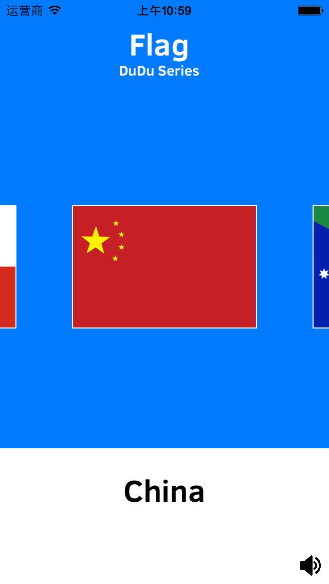 Flag - DuDu Series screenshot 2