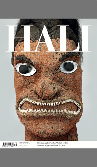 HALI Magazine screenshot 1
