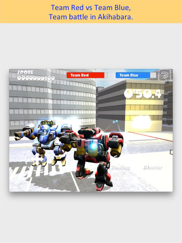 Akiba Blaster FREE screenshot 7