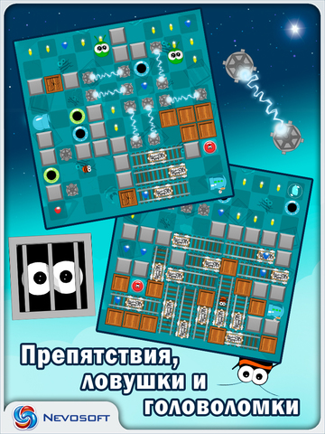 Хитрый Жук screenshot 8