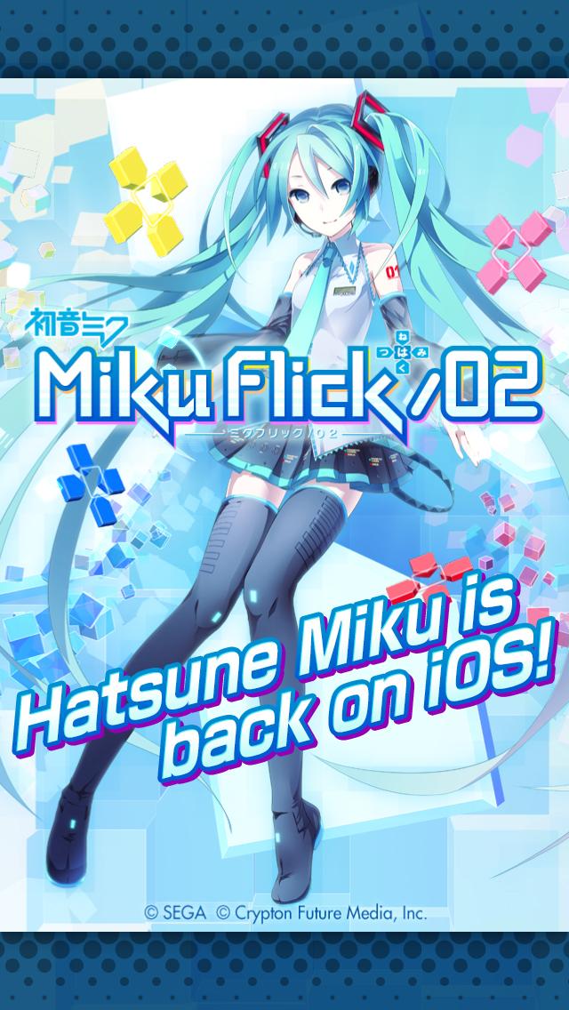 Miku Flick/02 screenshot 1