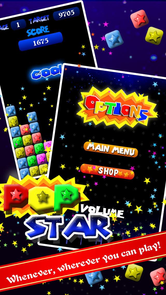 PopStar!-stars crush screenshot 4