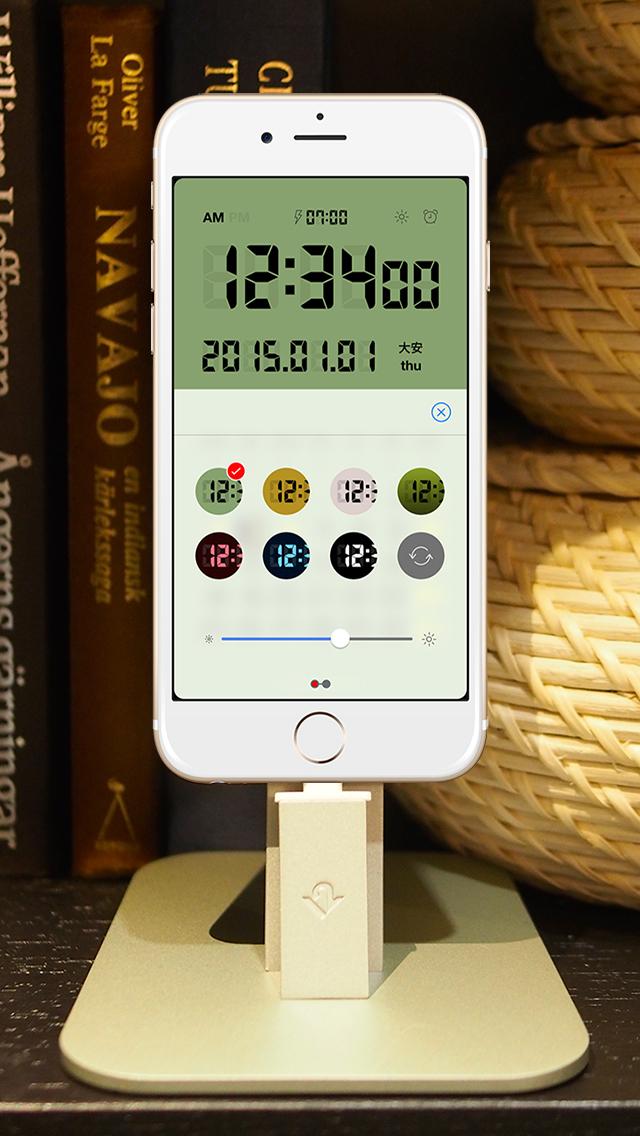 LCD Clock - Clock & Calendar screenshot 4
