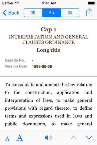 香港法例 Legislation HK - náhled