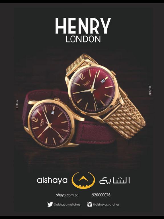 Al Jumuah Magazine screenshot 7