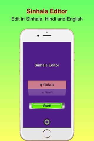 Sinhala and Hindi Editor - náhled