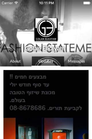 Golan Elkayam by AppsVillage - náhled