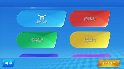 AR-Game screenshot 5