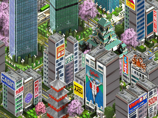 Osaka Game screenshot 7