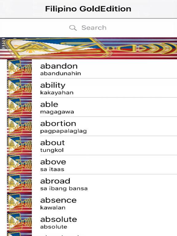 Filipino Dictionary GoldEdition screenshot 7