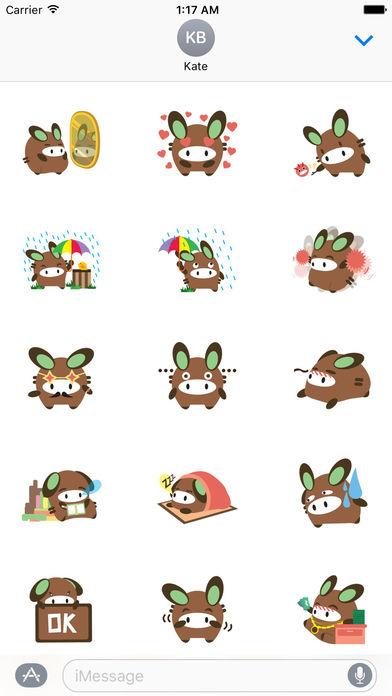 Chubby Donkey Sticker screenshot 1