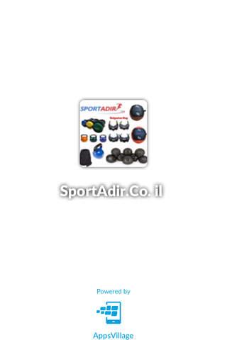 SportAdir.Co. il by AppsVillage - náhled