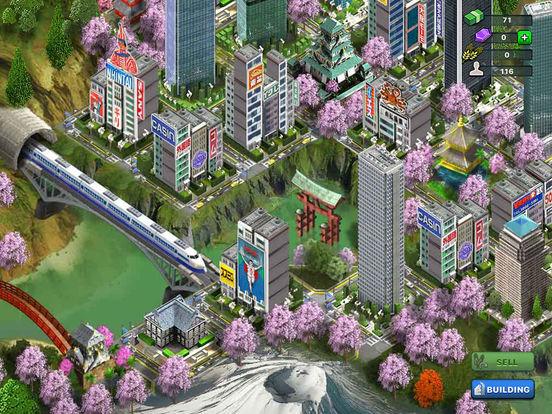 Shinkansen City screenshot 9