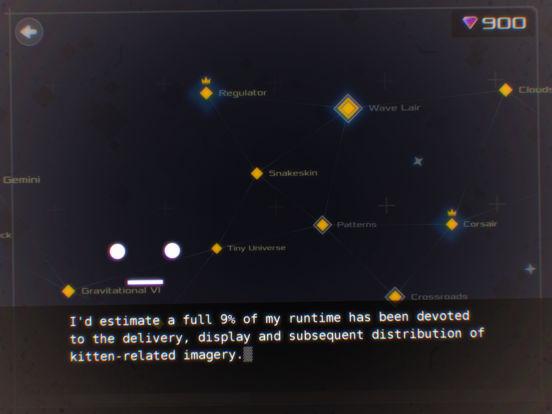 DATA WING screenshot 7