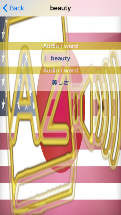 Japanese Dictionary GoldEdition screenshot 5