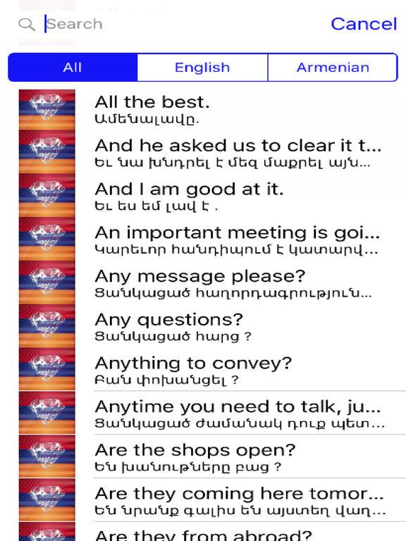 Armenian Phrases Diamond 4K Edition screenshot 4
