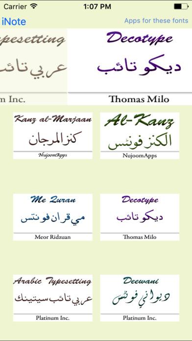 Khutoot (Native Arabic/Persian/Urdu Fonts)   Apps   148Apps
