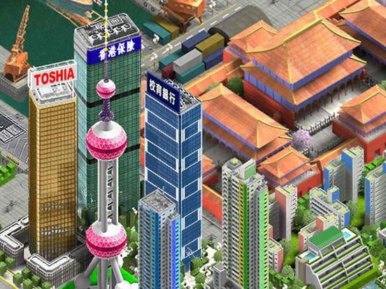 中国产业复兴记 screenshot 7