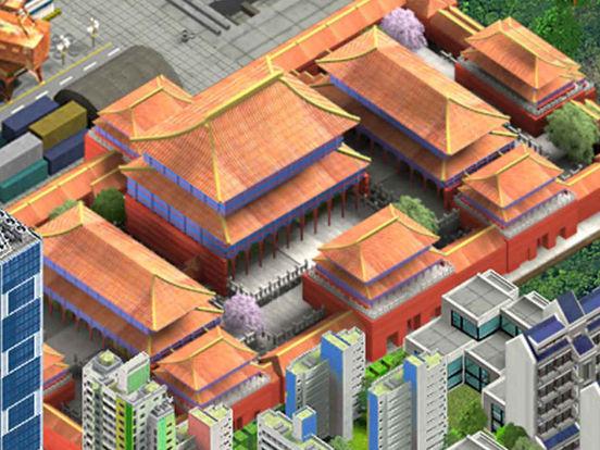 中国产业复兴记 screenshot 10
