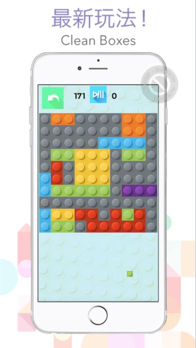 积木方块填充-全新游戏玩法 screenshot 2