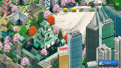 TOKYO 2020 TRAIN CITY™ screenshot 5