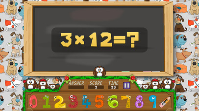Math 4 Operations screenshot 1