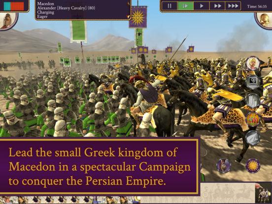 ROME: Total War - Alexander screenshot 12