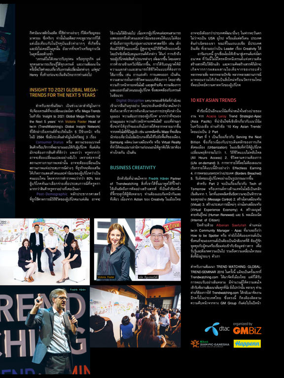 247 City Magazine screenshot 10