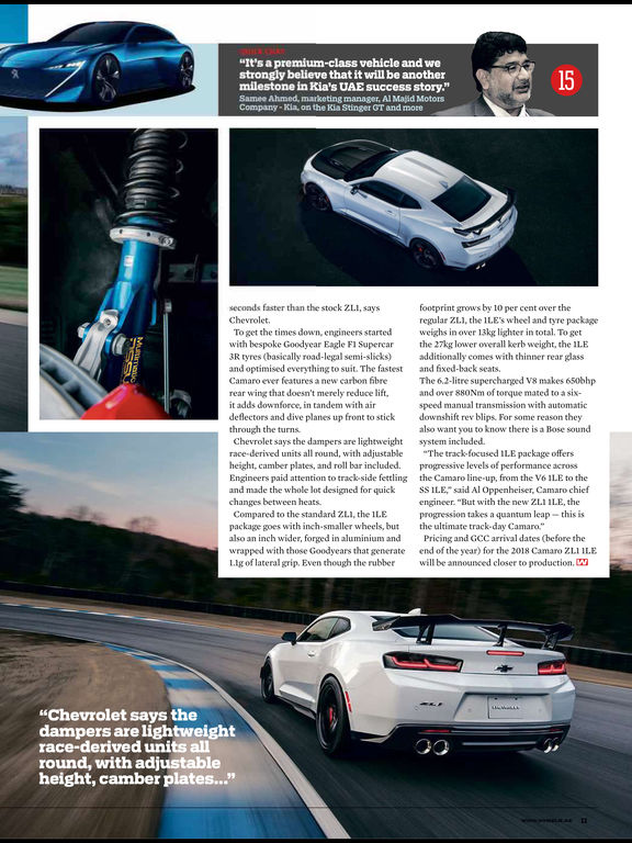 Wheels Magazine screenshot 8