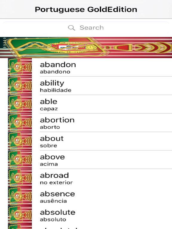 Portuguese Dictionary GoldEdition screenshot 6