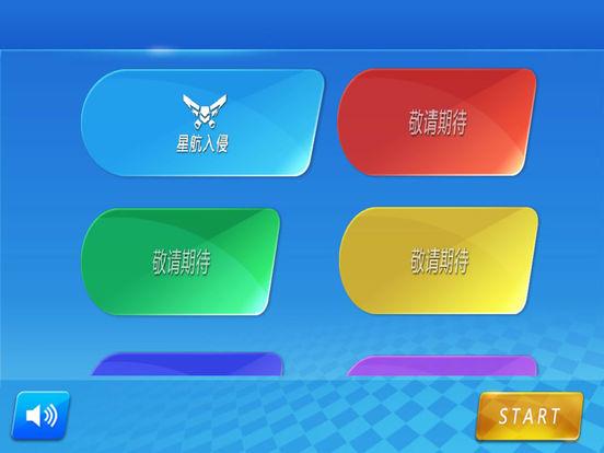 AR-Game screenshot 10
