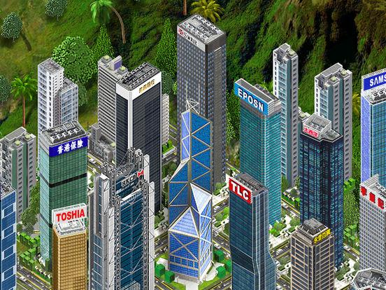 Hong Kong Game screenshot 9